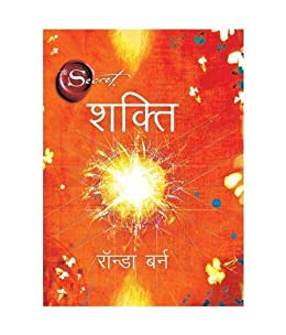 Rhonda the in hindi by magic pdf byrne