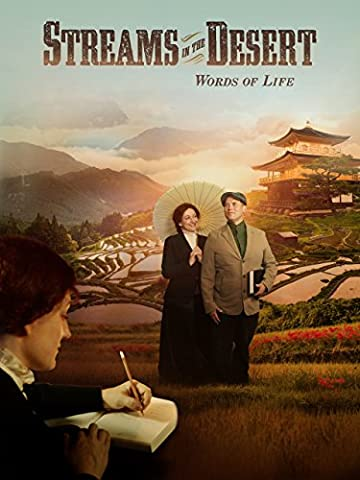 Streams In The Desert: Words Of Life (Family Devotional Videos)