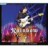 Memories in Rock - Live in Germany [Blu-ray]
