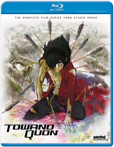 Blu-ray : Towanoquon Complete Collection (Subtitled, 2PC)