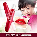 Etude House Rosy Tint Lips #1 Before Blossom [Misc.]
