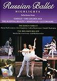 Russian Ballet Highlights %2F Bolshoi%2C