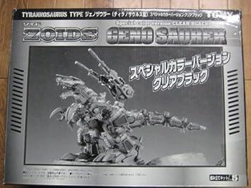 Zoids Jenozaura japan import Special Color version Clear Black Tyrannosaurus type by Takara Tomy