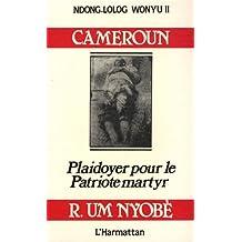 Cameroun: plaidoyer pour le patriote mar