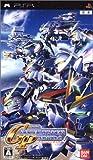 SD Gundam G Generation Portable [Japan Import]