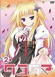 タユタマ -Kiss on my Deity- 第2巻 [DVD]