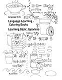 Language Learning Coloring Books:: Learning Basic Japanese (Volume 1)