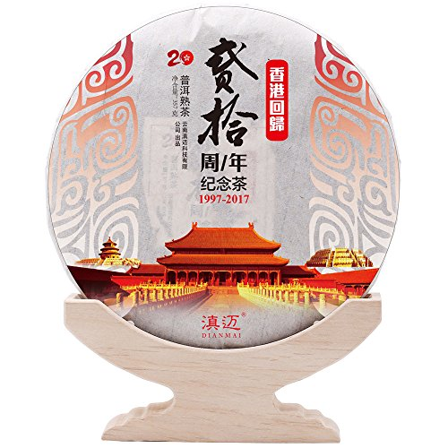 - YunNan puerh tea 357 grams The 20th anniversary of Hong Kong's return to tea Pu'er tea