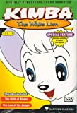 [DVD] Kimba, The White Lion from Classic Cartoons, Volume 1 (1965)