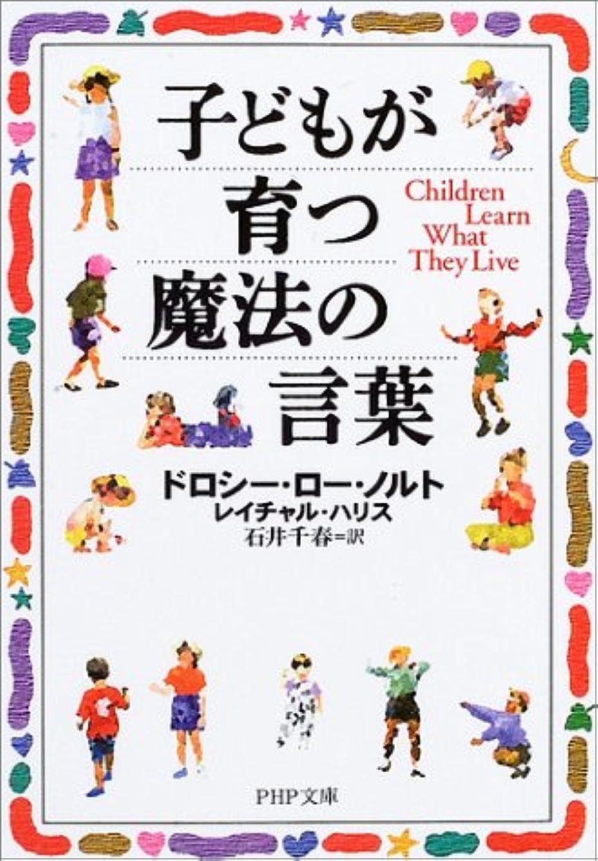 京都寺町三条のホームズ: 祗園探偵の事件手帖 (12) (双葉文庫)