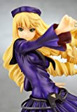 Rental Magica: Adelicia Lenn Mathers [1/8 Scale Figure] by Gift