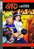 GTO: Showbiz - Volume 7)