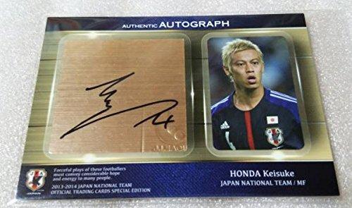本田圭佑 2013-2014 サッカー日本代表オフィシャルトレーディングカード 直筆サインカード 3545 Jリーグ B078QC5MCX