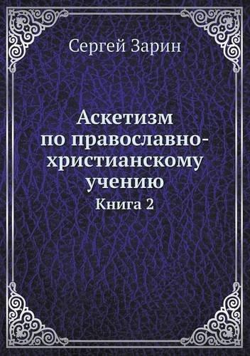 Download Asketizm Po Pravoslavno-Hristianskomu Ucheniyu Kniga 2 (Russian Edition) pdf epub