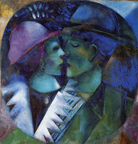 Marc Chagall - Green Lovers, Canvas Art Print, Size 24x26, Non-Canvas Poster Print