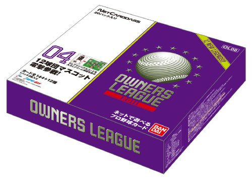 [OL08] 2011 04 professional baseball owners league OWNERS DRAFT booster BOX by Bandai