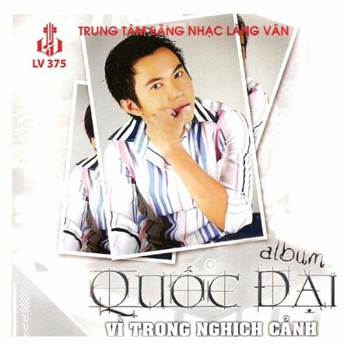 Duong Ve Mien Trung