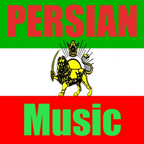 Persian Traditional Music - 4
