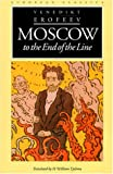 Front cover for the book Moscow to the End of the Line by Venedikt Erofeev