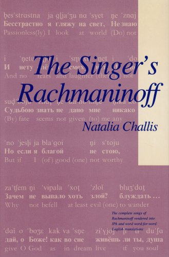 The Singer's Rachmaninoff (English and Russian Edition) (Best Russian Pop Singers)