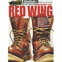 RED WING 表紙画像