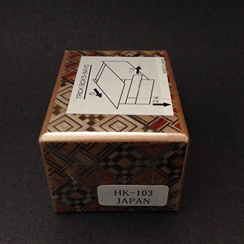 Japanese Wooden Yosegi Magic Secret Puzzle Trick Box #HK-103 (5-Way Steps), Made in Japan -
