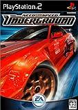 nfs underground 2 ps2 - Need for Speed Underground [Japan Import]