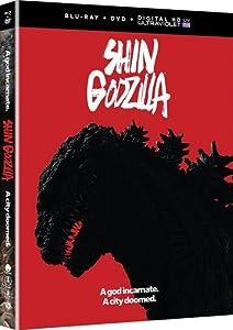 Cover Image for 'Shin Godzilla (Blu-ray/DVD Combo + UV)'