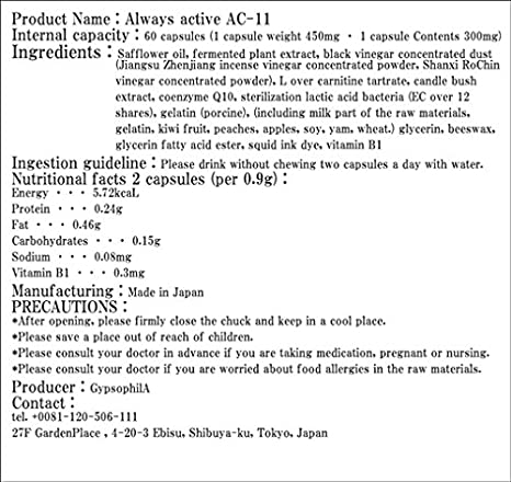 Amazon.com: RAW enzima Domestic namakouso dieta Japón, 1 ...
