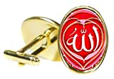 Allah Red 18x24mm (3/4'' X 1'') Oval Bright Gold Pair of Cufflinks