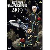 Star Blazers 2199 DVD 3