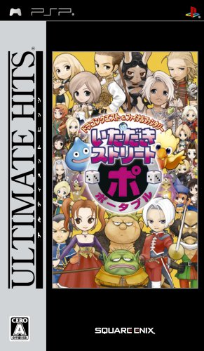Dragon Quest & Final Fantasy in Itadaki Street Portable (Ultimate Hits) [Japan Import]