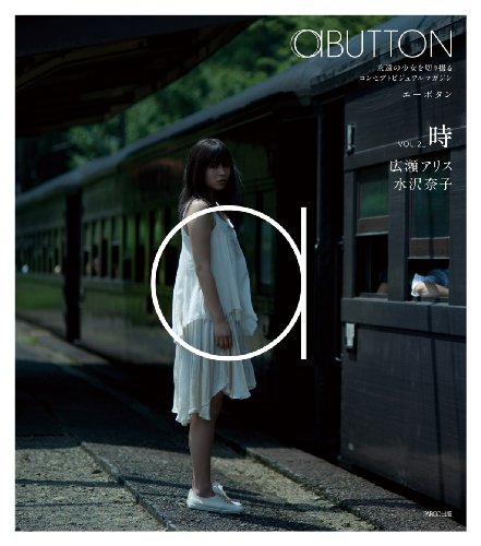 aBUTTON Vol.2_時