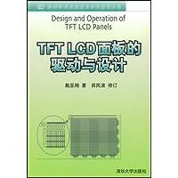 TFTLCD面板的驱动与设计