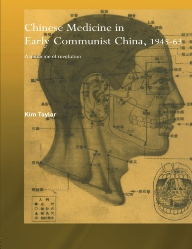 Medicina China La (Chinese Medicine in Early Communist China, 1945-1963: A Medicine of Revolution (Needham Research Institute Series))