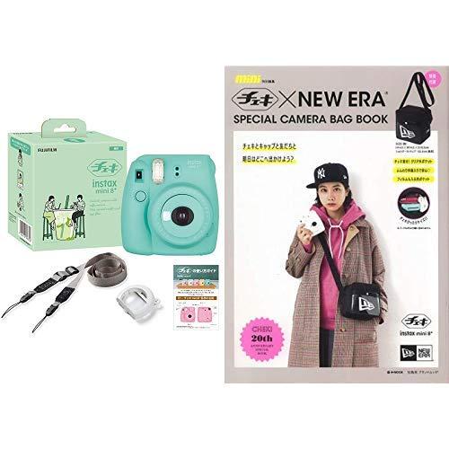 FUJIFILM インスタントカメラ チェキ instax mini8プラス 接写レンズ純正ショルダーストラップ付き ミント バッグ付きスペシャルブックセット B07L5VF99X ハニー 現行品 スペシャルブックセット ハニー