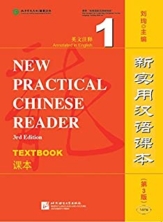 New Practical Chinese Reader Vol 2 2nd Edition Workbook With