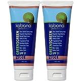 Amazon.com: Organic Sunscreen Green Screen Zinc Oxide SPF