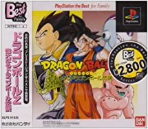 dragon ball z legends ps1 download pc