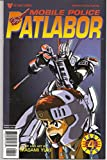 Mobile Police Patlabor, Part Two, # 1-5 (Mobile Police Patlabor, Part Two)