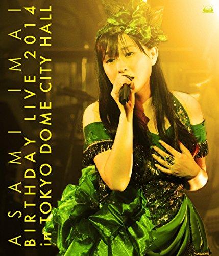 Asami Imai - Imai Asami Birthday Live 2014 In Tokyo Dome City Hall [Japan BD] ZMXH-9811
