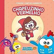CONTOS CLASSICOS GALINHA PINTADINHA MINI - CHAPEUZINHO VERMELHO