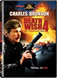 Death Wish 4 Repackaged