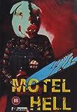 Motel Hell poster thumbnail