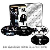 MIB I & II ツイン・パック [DVD]