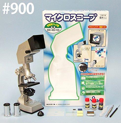 自由研究用付属品付き顕微鏡セット 100倍・450倍・900倍