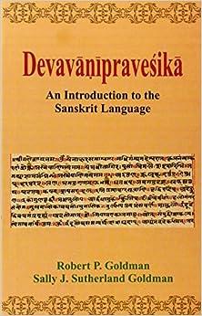 Devavanipravesika: An Introduction to the Sanskrit Language by Robert P. Goldman (2009-07-30)