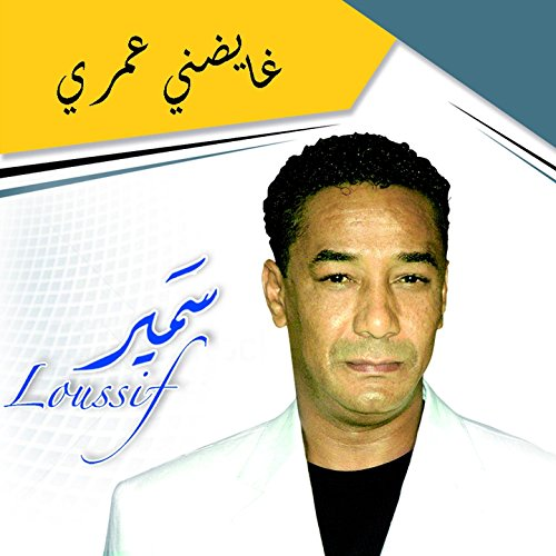 TALAOUI TÉLÉCHARGER CHEB WALID