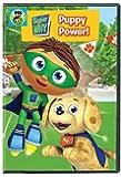 Super WHY!: Super Why! - Puppy Power DVD