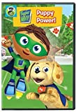 super why movie - Super WHY!: Super Why! - Puppy Power DVD
